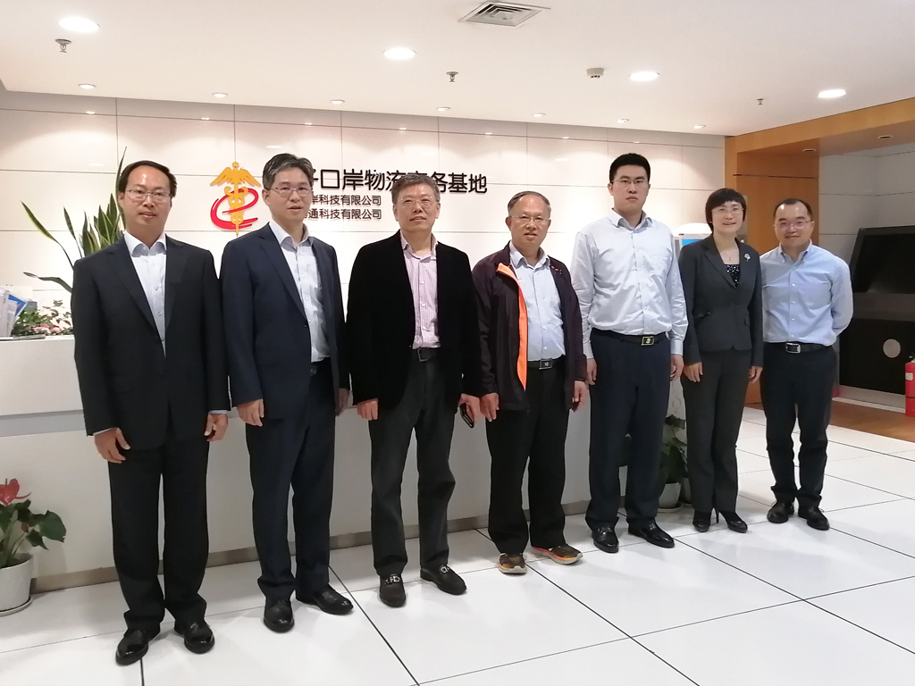 东方口岸科技有限公司召开 2019年董事会